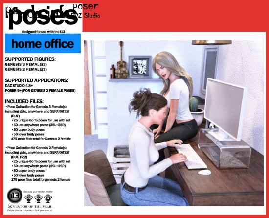 i13 Home Office POSES