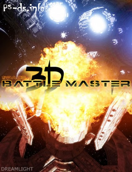 3D Space Battle Master (Tutorial)