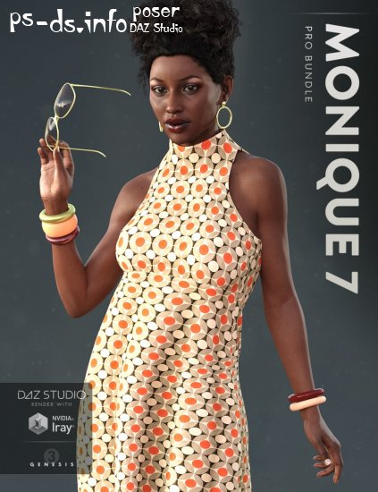 Monique 7 Pro Bundle