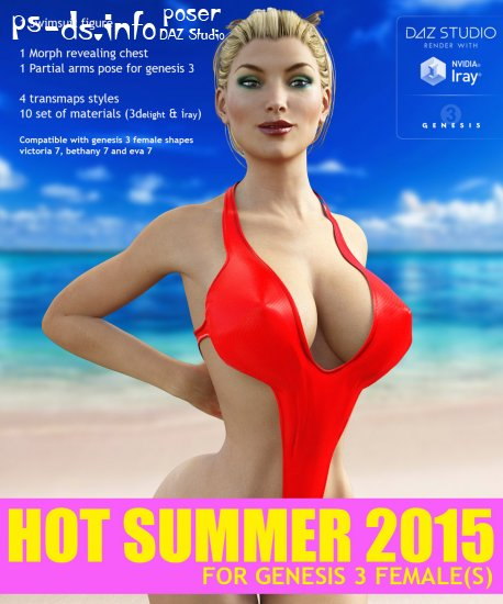 Hot Summer 2015 for G3 female(s) V7