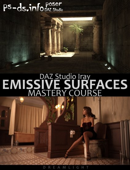 DS Iray Emissive Surfaces Mastery Course