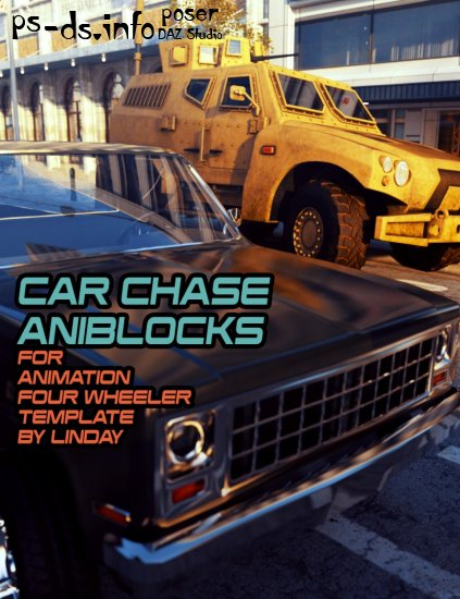 Car Chase aniBlocks for Animation Four Wheeler Template