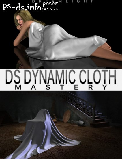 DS Dynamic Clothing Mastery