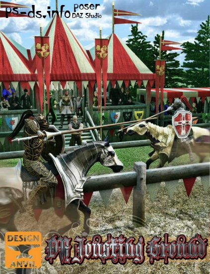 DA Jousting Ground