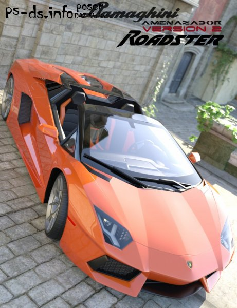 Llamaghini Amenazador Version 2 Roadster