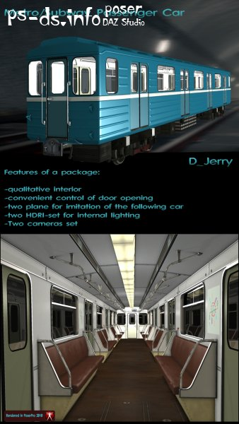 Metro Subway Passenger Car