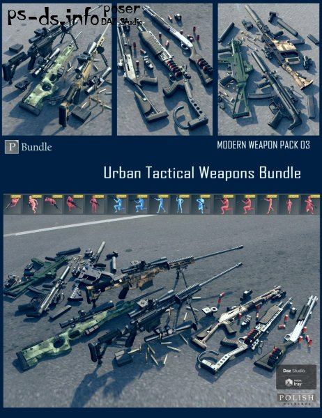 Urban Tactical Weapons Bundle