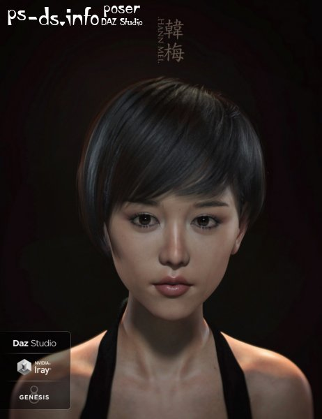 Hann Mei and Hann Mei Short Hair for Genesis 8 Female