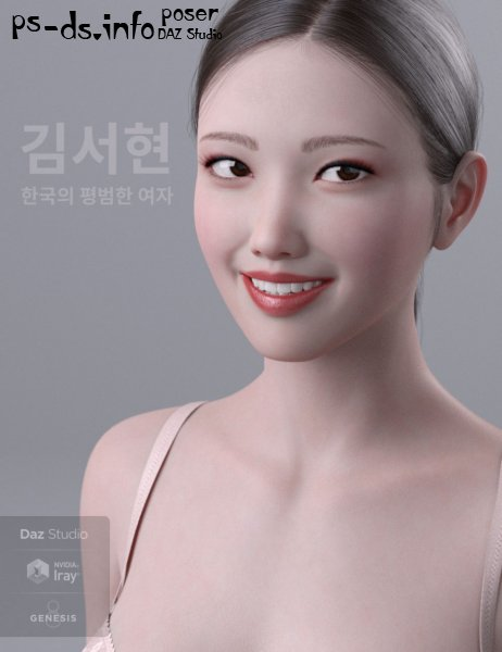 Kim Seohyun for Genesis 8 Female » Poser - DAZ Studio